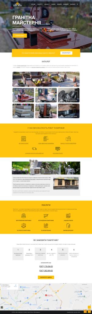 сайт виробника пам'ятників