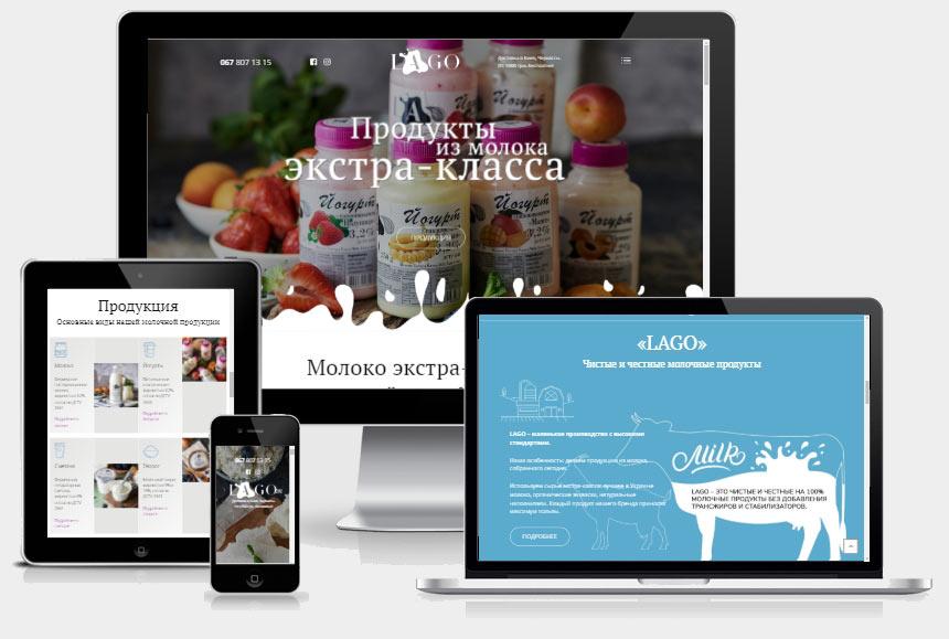 корпоративний сайт-каталог для виробника молочної продукції