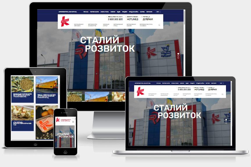корпоративний сайт для агрокорпорації «Пан Курчак».