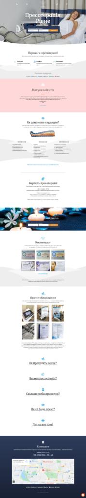 Сайт для косметолога пресотерапія