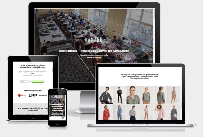 Створити сайт пошиття одягу